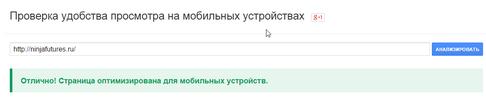 проверка_форума.png