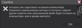 ренко_баг.png