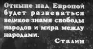 9_мая_Сталин.png